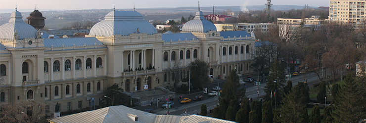 Alexandru Ioan Cuza University Building A